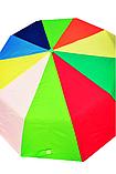 """Зонт"""" Радуга"""", фото 2"""