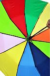 """Зонт"""" Радуга"""", фото 3"""