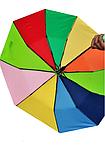 """Зонт"""" Радуга"""", фото 4"""