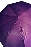 Зонт Сирень, фото 3