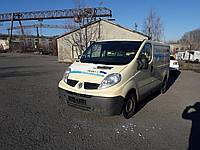 Поступило авто на разборку. Renault Trafic2008г.в 2.0
