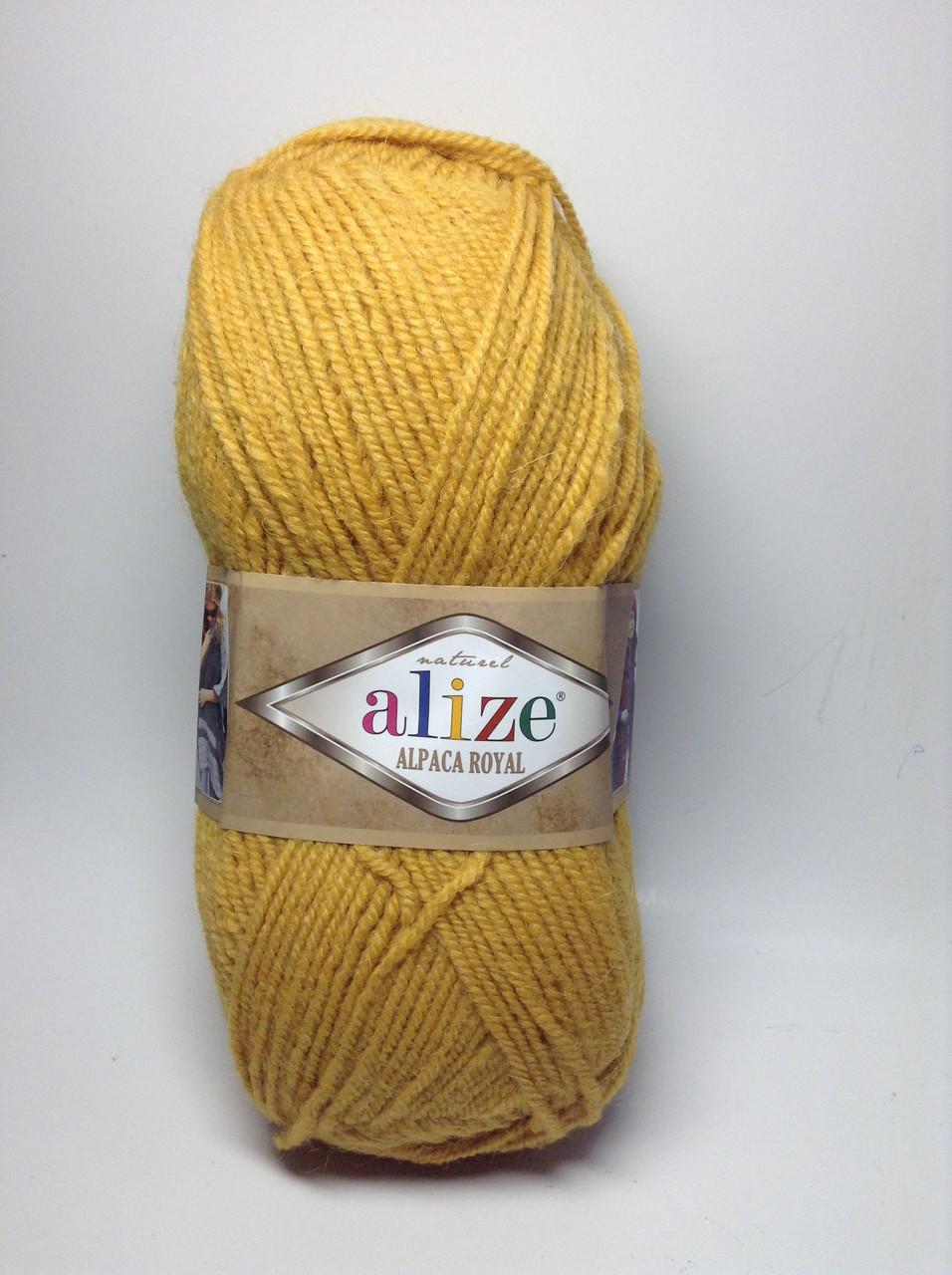 Пряжа alpaca royal - колір шафран