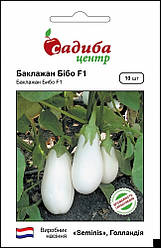 Семена баклажана Бибо F1 10 шт, Seminis