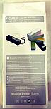 Портативний зарядний пристрій з USB Power Bank A5 2600mAh, фото 3