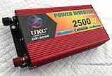 Преобразователь AC/DC 12V DP-2500W Номинальная, фото 2