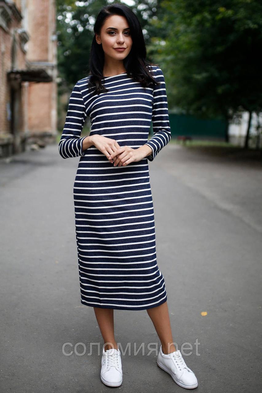c3cc347ced91 Хлопковое полосатое платье GLORIA длиной миди  продажа, цена в Києві ...