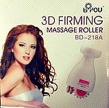 Массажер для тела 3D firming massage roller BD-218A, фото 3