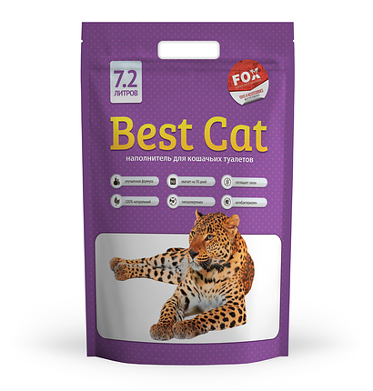 Наповнювач Best Cat Бест Кет силікагелевий для котячого туалету з лавандою 7.2л (2.5кг)