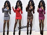 Женское замшевое платье (4 цвета), фото 2