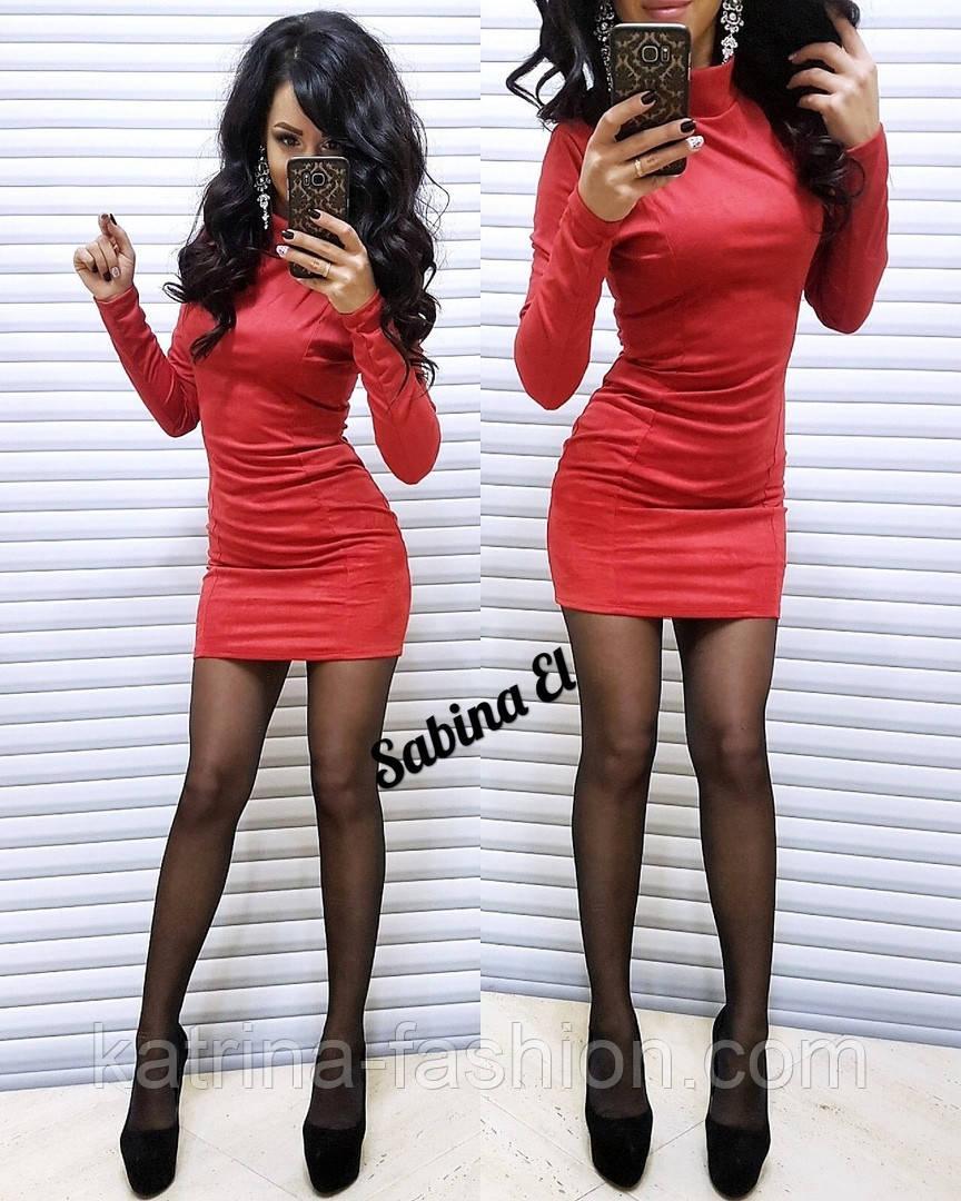 Женское замшевое платье (4 цвета)
