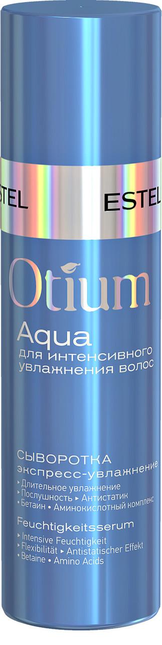 """Сыворотка для волос """"Экспресс-увлажнение"""" OTIUM AQUA, 100 мл"""