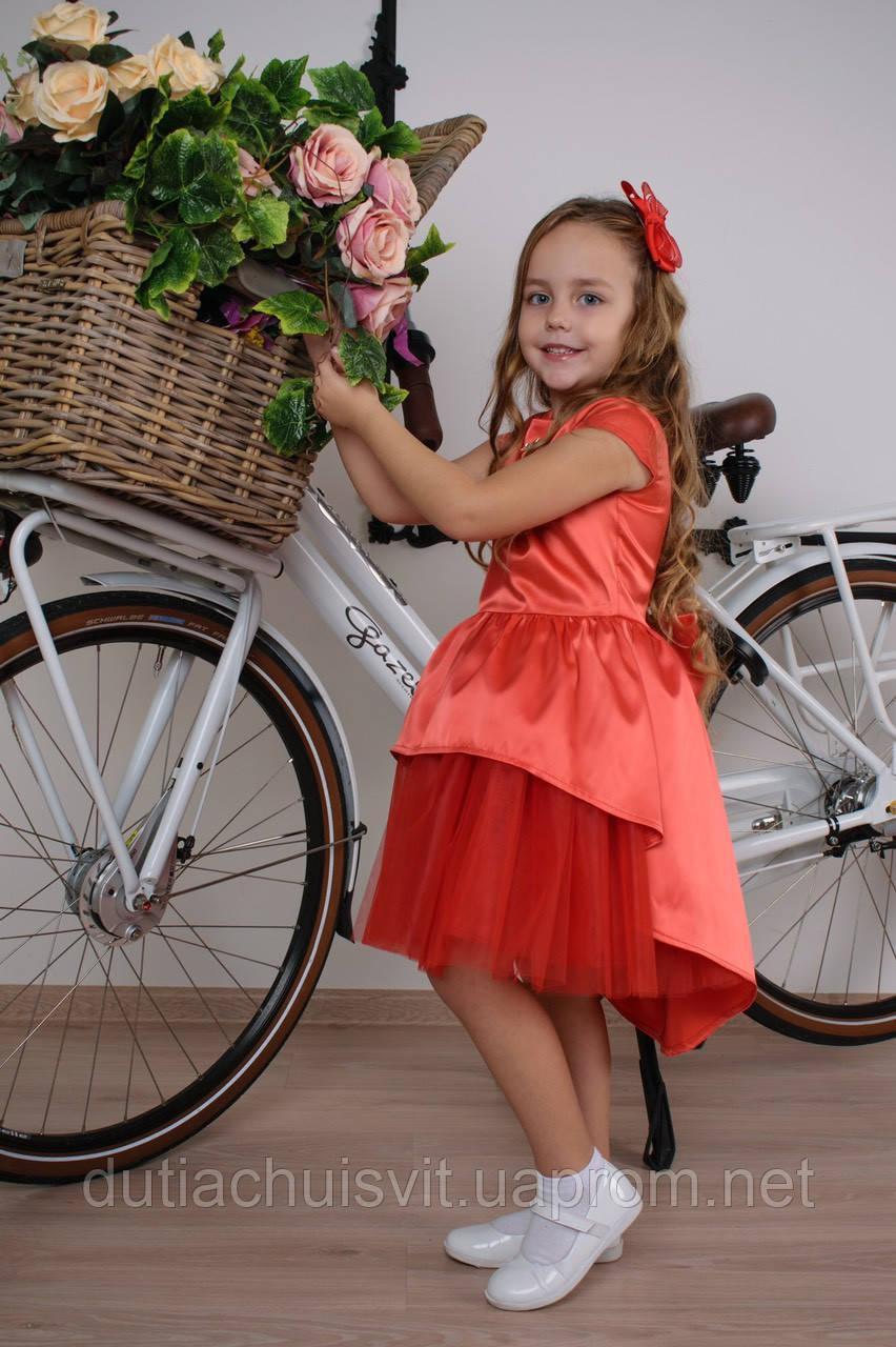 02139a607d8acf1 Шикарное нарядное платье