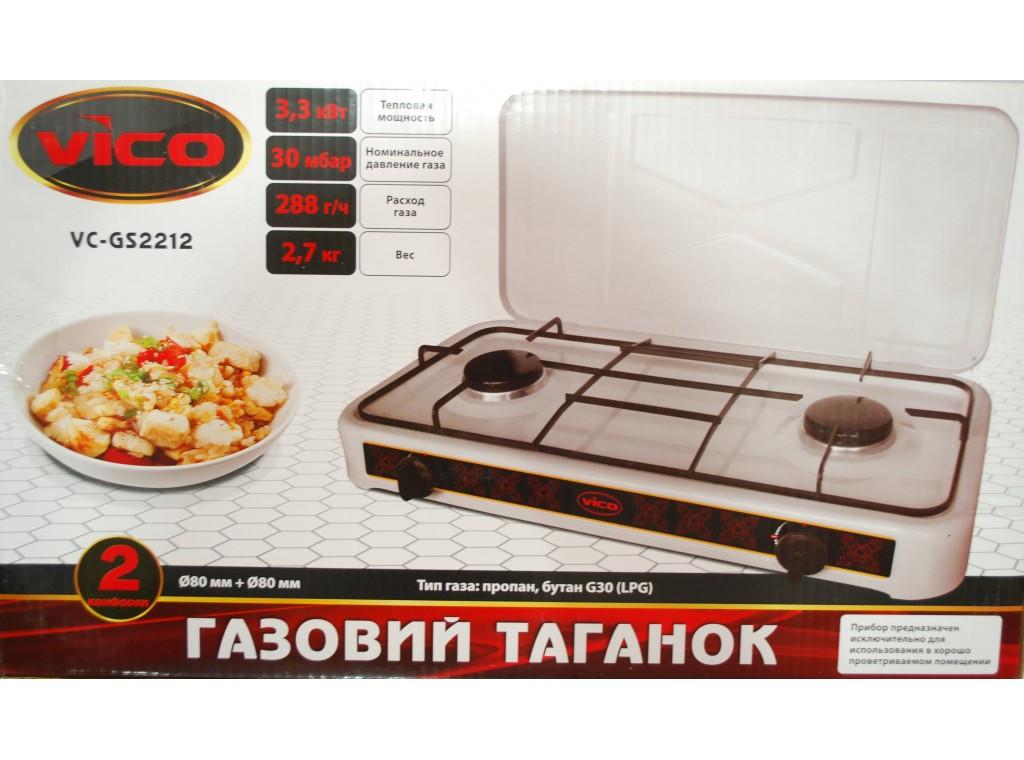 Таганок газовый настольный VICO VC-GS2212
