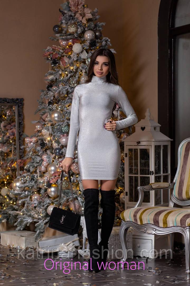 Женское платье люрекс (2 цвета)