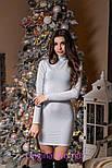 Женское платье люрекс (2 цвета), фото 6