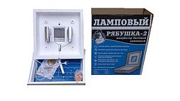 Рябушка-2 Инкубатор бытовой