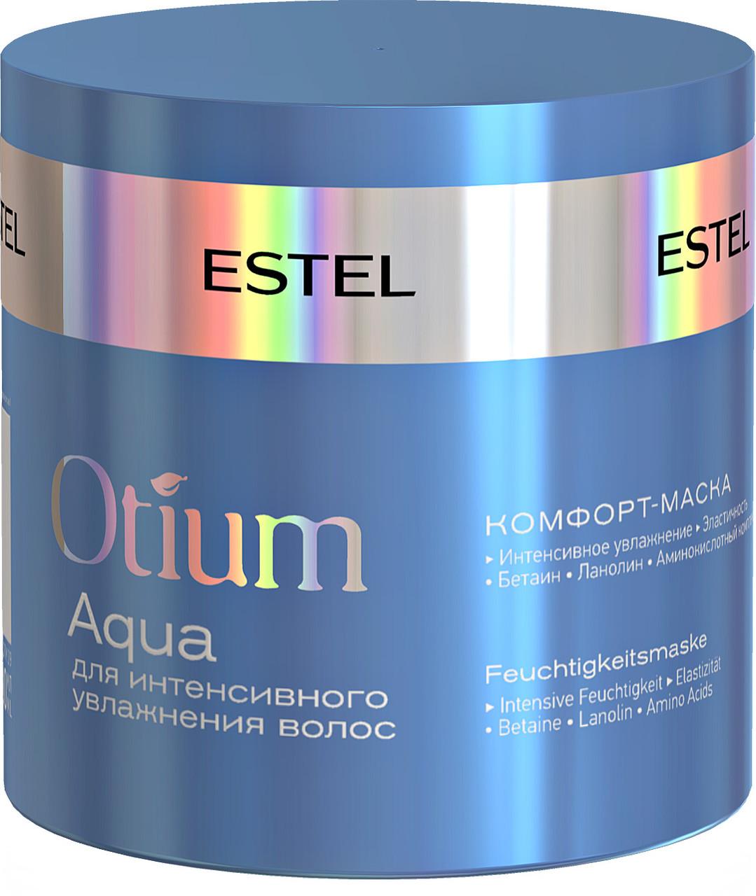 Маска для интенсивного увлажнения волос Estel Otium Aqua, 300 мл