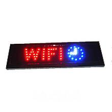 Светодиодная LED вывеска WIFI