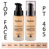 Тональный крем TopFace Skin Editor Matte PT-465