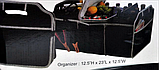 Органайзер для автомобиля Car Boot Organiser, фото 4