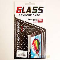 """Защитное стекло универсальное 5.5"""" (0.3 мм, олеофобное покрытие, закругленные углы 2.5D)"""