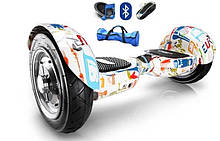Гироскутер  Гироборд Smart Balance Wheel 10 сигвей+Самобаланс+АРР (полная комплектация)