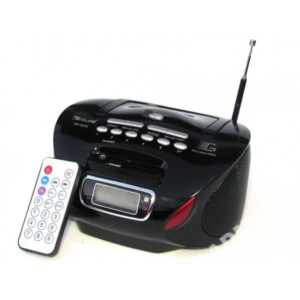 Радіоприймач Бумбокс GOLON RX-627Q