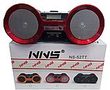 Бумбокс NNS NS-52TT, фото 3