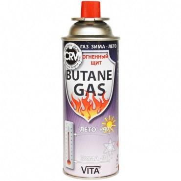 Газовый баллон Butane Gas зима лето