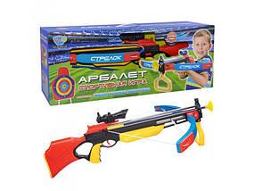 Арбалет детский спортивный с лазерным прицелом Limo Toy M 0005 Красный (intM 0005)