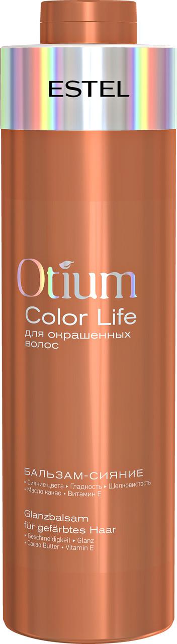Бальзам для окрашенных волос Estel OTIUM COLOR LIFE, 1000 мл
