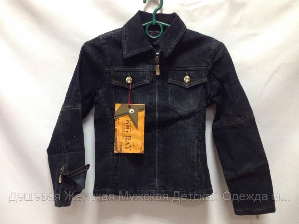 Детская джинсовая куртка до 10 лет весна