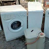 Скупка стиральных машин днепропетровск скупка сломанных стиральных машин челябинск