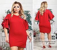 25ae9d5717d0 Красное платье рукав волан в большом размере в интернет-магазине недорого  р. 50-