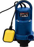 Насос для воды STERN WP-750D, фото 4
