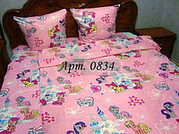 Детское постельное Мой маленький пони 0834