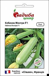 Семена кабачков Мостра F1 5 шт, Clause