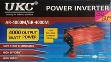Преобразователь UKC AC/DC AR 4000W