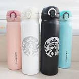 Термос Starbucks белый, фото 2