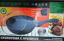 Сковорода з мармуровим покриттям organic bq 24 см
