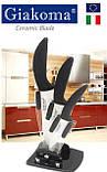 Набір керамічних ножів Giakoma 8143-G 4 предмета, фото 3