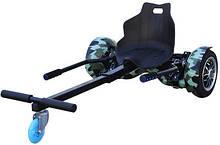 Аксессуар-сиденье  кресло для гироборда Crazy Board