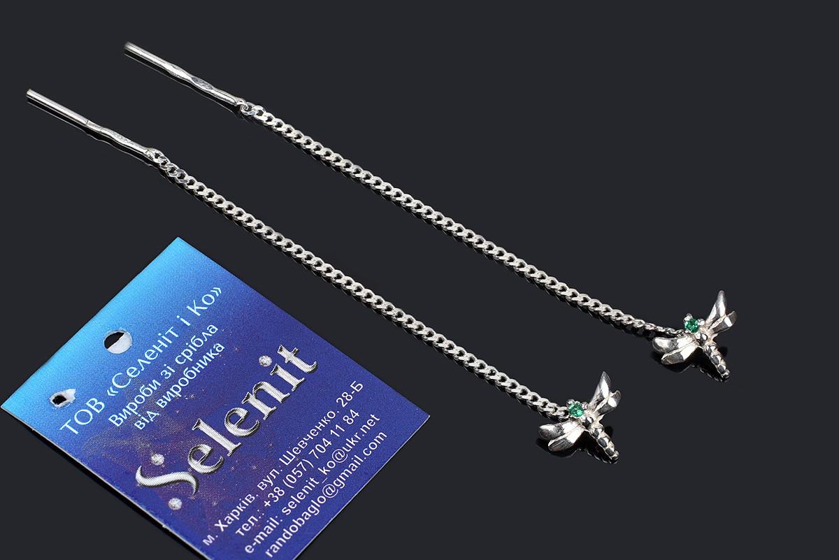 Серебряные серьги протяжки Стрекоза