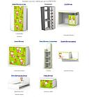 Дитяча кімната з ДСП/МДФ (базовий комплект) Яблучко Matroluxe, фото 2