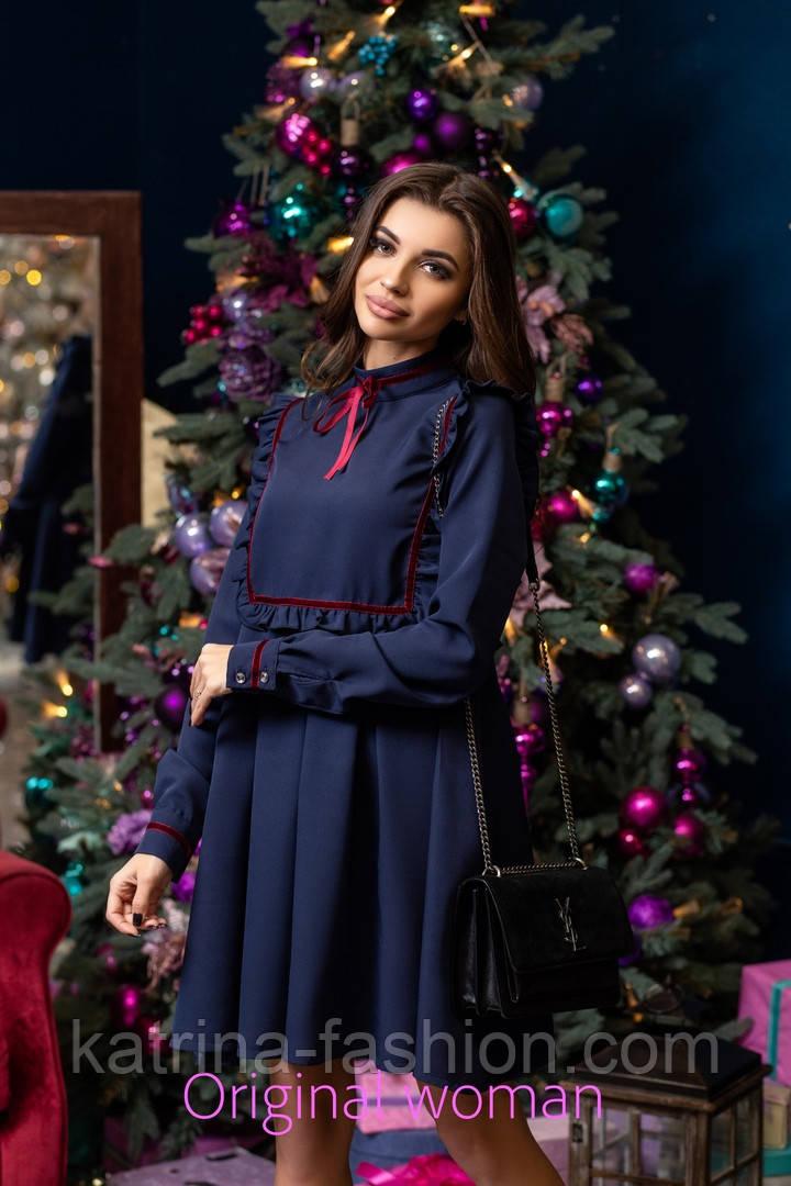 Женское платье с оборками (4 цвета)