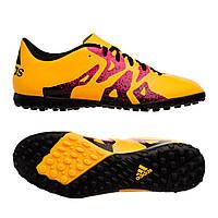 Кросівки Adidas X 15.4 TF 41.5 (26) Оранжевий (ElKZ74590)