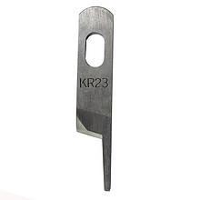 Нож верхний для Оверлока Siruba F700 Strong  КR-23