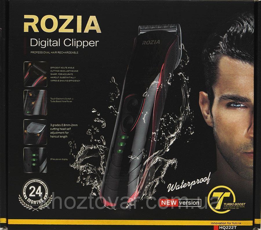 Машинка для стрижки волос Rozia 222Т