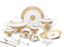 Сервиз столовый Zepter 57 предметов на 6 персон  Da Vinci collection