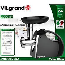 Мясорубка VILGRAND V206-НMG 2000Вт